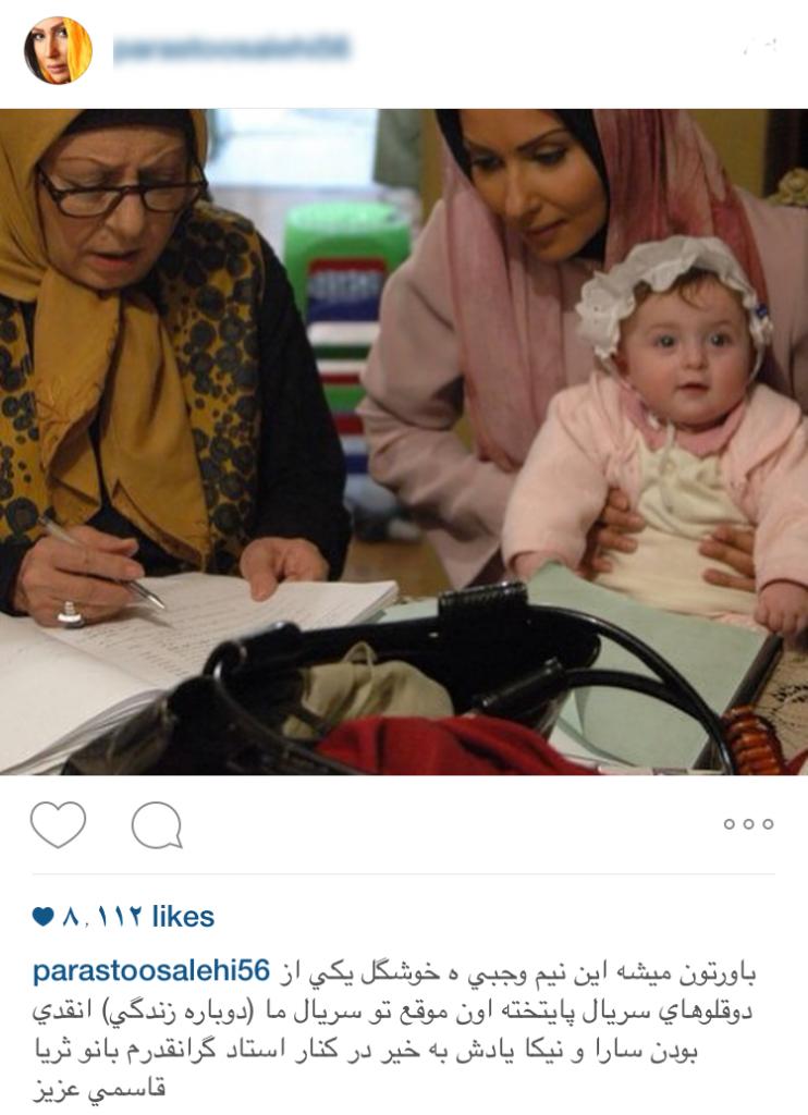 واکنش لیندا کیانی به منتشر شدن تصاویر جنجالی سارا و نیکا + ویدیو